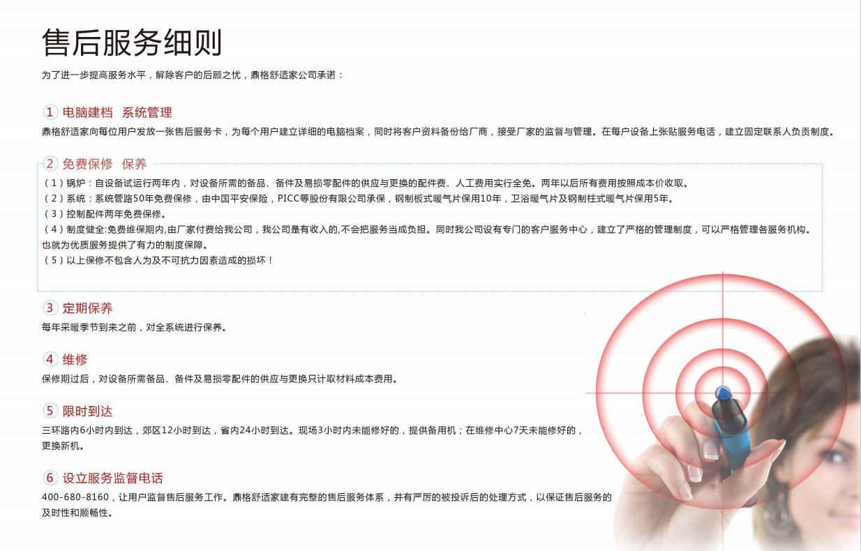 微信截图_20200530134211.jpg